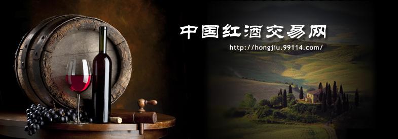 湖南周道国际酒业贸易有限公司