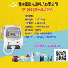 2016新款 畅销版立式V9 激光洗纹身机