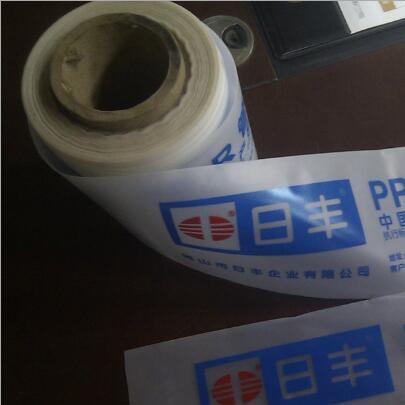 pvc管道包装膜