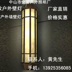 碧桂园房地产外墙云石户外壁灯_仿云石户外壁灯订制