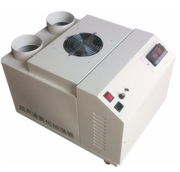 超声波加湿器图片