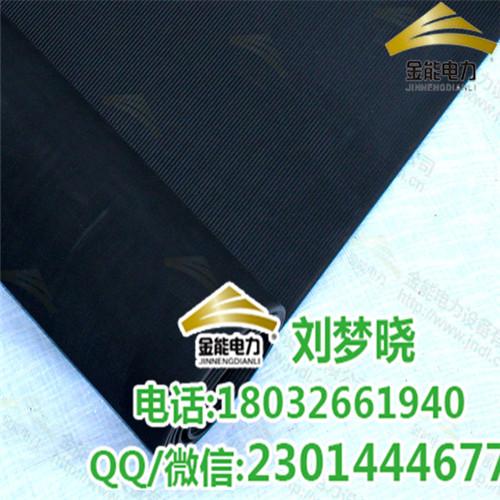 黑色工业弹性胶皮 绝缘橡胶板厚3-12mm