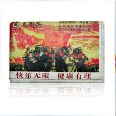珍藏版龙润普洱红茶