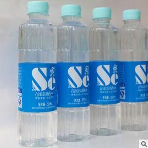富硒矿泉水 饮用水纯净富硒天然矿泉水500ml