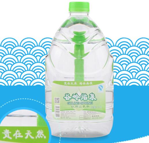 供应  谷岭活泉 瓶装山泉水 优质饮品水 山泉水