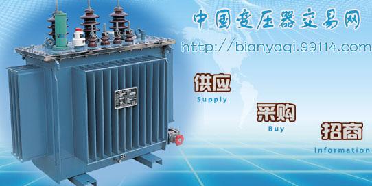 中国变压器交易网