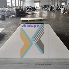 高密度HDPE材料生产加工耐磨板