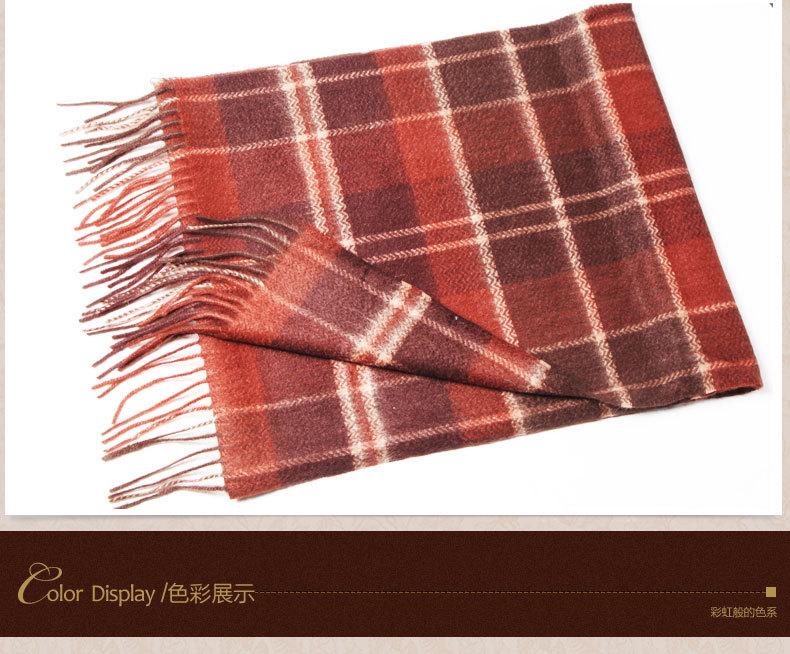 秋冬新款格子羊毛围巾 男士商务围巾 英伦格子围巾