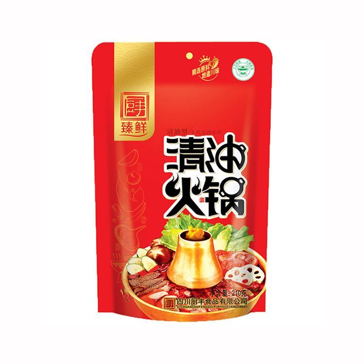 臻鲜清油火锅底料 青辣椒青花椒清一色油麻辣火锅调料