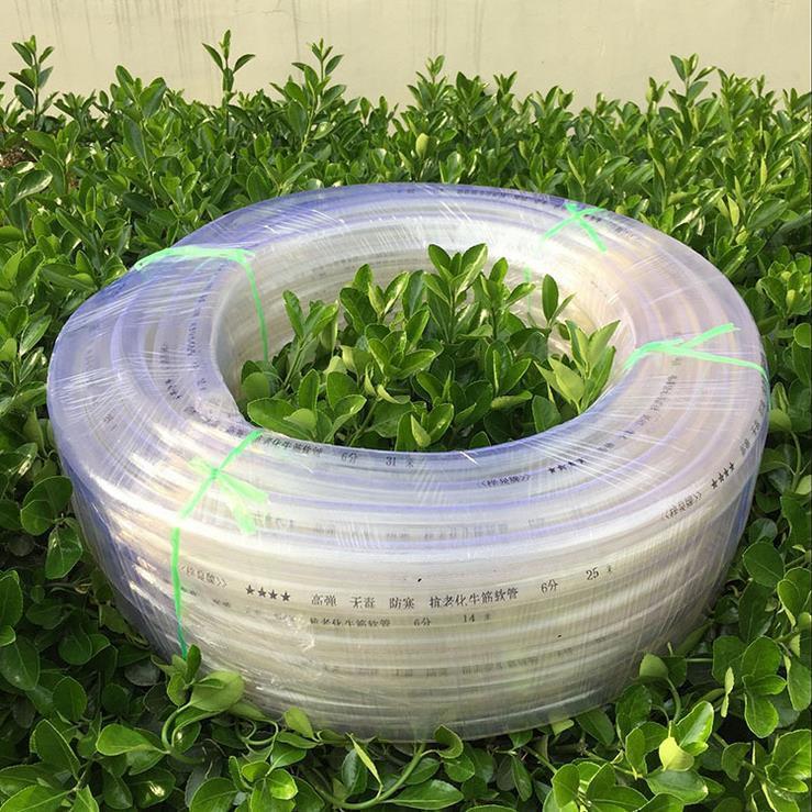 自来水管防冻浇地灌溉农用透明水管牛筋管PVC塑料水管软管
