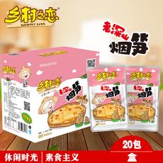 乡村之恋老深山烟笋香辣味即食小零食开胃酱菜竹笋30gX20包