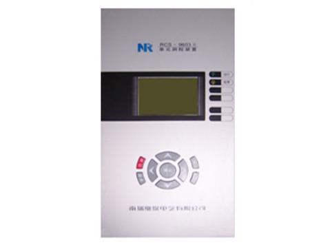 南京南瑞PCS-9651D 备用电源自投保护测控装置