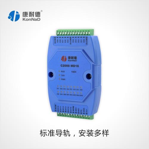 16通道数字量输入智能开关量采集器 C2000 MD16