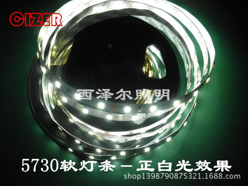 供LED5630灯条12V/LED5730灯带/酒店宾馆暗槽装修亮化首选