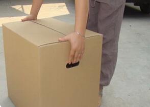 伍鑫纸箱特大搬家用纸箱大号打包纸箱五层特硬收纳箱子纸