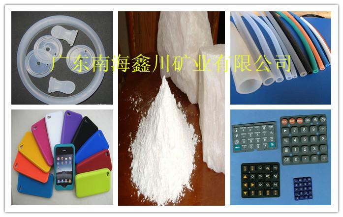 广东硅橡胶用硅微粉厂家直销价格