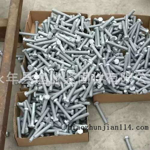 供应铁塔螺栓 电力铁塔螺栓 热镀锌螺栓 热镀锌螺丝