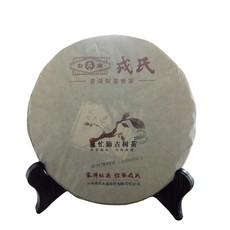 【2015年忙肺古树】普洱茶 生茶 500g/饼