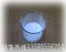 特种纸用乳液M-209
