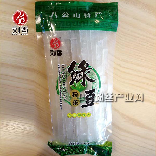 安徽特产  红薯粉条 八公山豆制品 刘香绿豆粉条火锅粉条干货 红薯粉条