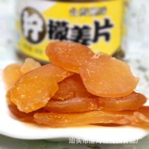 柠檬姜片精选 糖片姜高端蜜饯零食散装