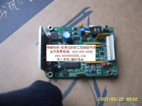 电路板七其他各类进口设备仪器仪表电子设备专用电路