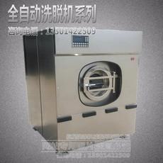 生产供应洗涤设备 全国保修 XTQ-20公斤全自动洗脱机 洗脱一体机
