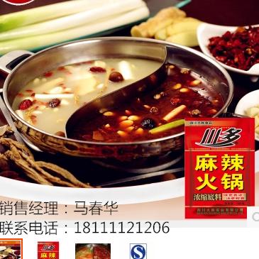 梧州火锅粉调味酱定制批发代理
