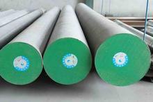 南京供应国产A8MOD模具钢 A8MOD冷作模具钢价格 冷锻模具钢 5Cr8MoVSi模具钢