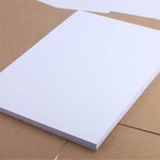 供应办公打印纸张 A4纸张