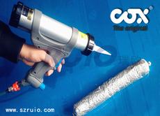 英国Cox气动胶枪/原装进口气动玻璃打胶枪,深圳瑞欧厂家直销
