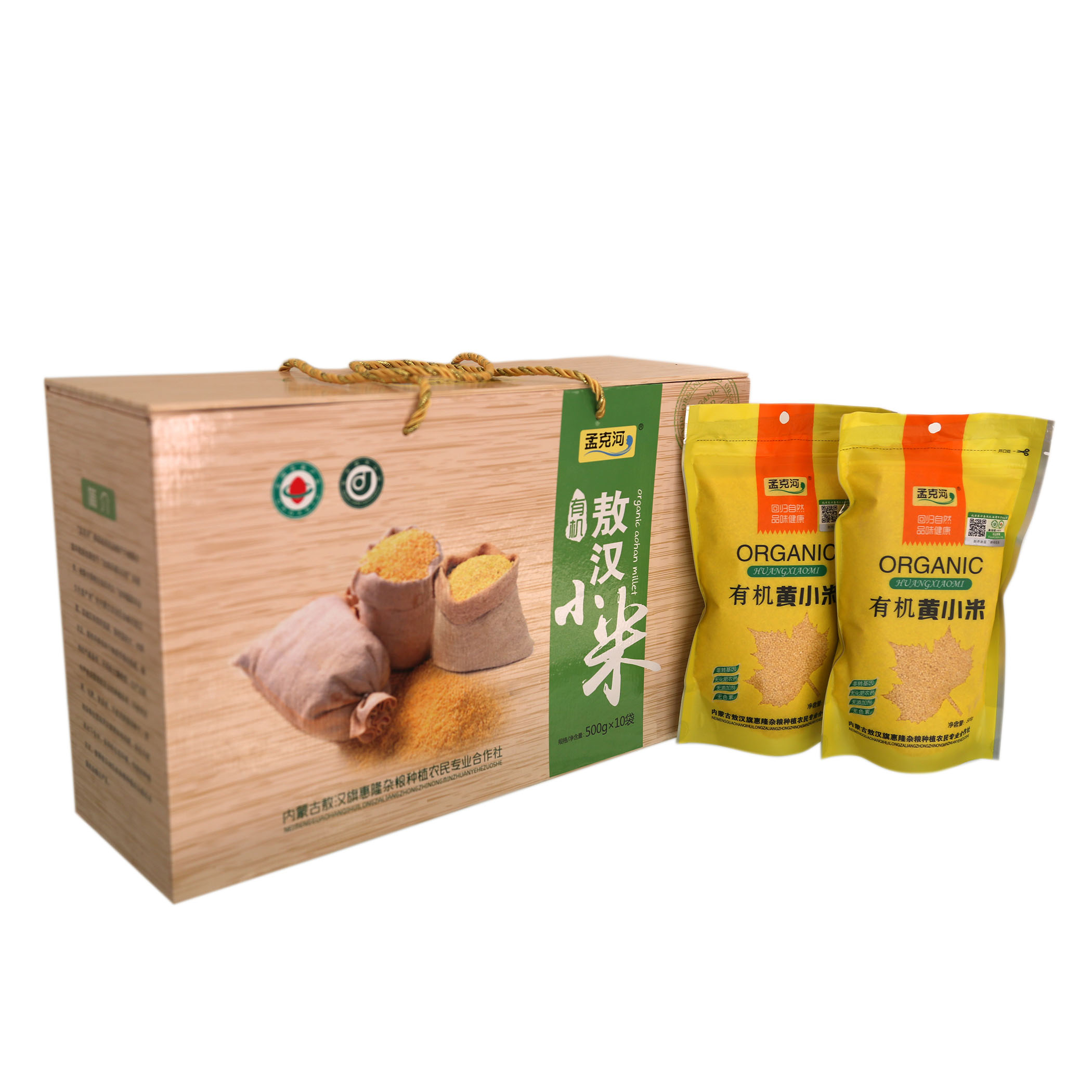 孟克河有机敖汉小米5KG 正宗赤峰黄小米 精品礼盒大量包装