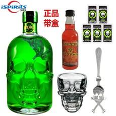 供应89.9度德国进口绿魔骷髅头苦艾酒含草正品带盒送杯勺糖及酒版