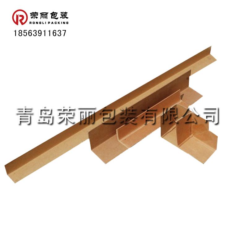 本溪市厂家专业生产供应辽宁高质量打包纸护角
