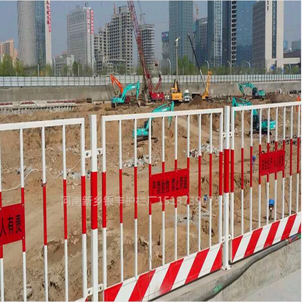 施工现场围挡 大量供应基坑支护围栏 批发河南新乡工地护栏 厂家