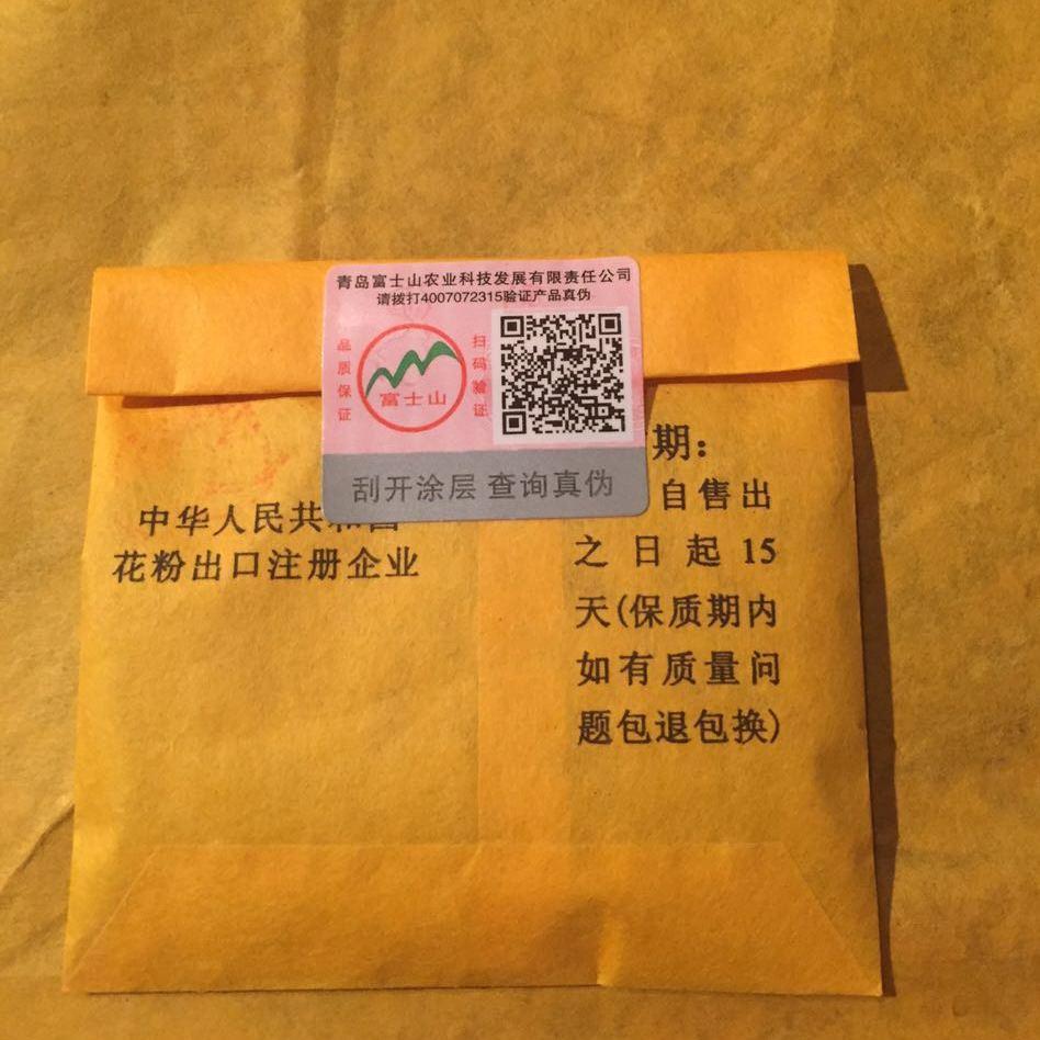 李子花粉 富士山牌优质活性花粉 最专业的花粉生产商 品质保证