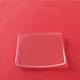 供应、 优质 高品玻璃表盖