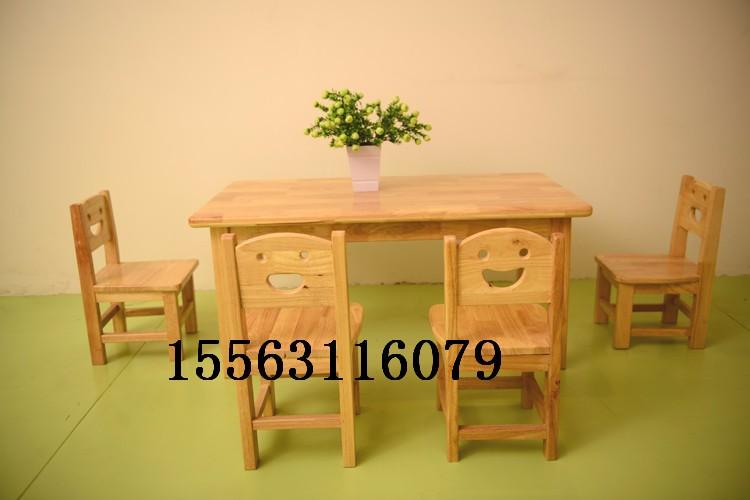 幼儿园实木书桌椅 儿童木质学习书桌松木课桌椅