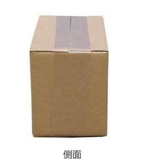 龙游蔡侯厂家直销专业生产质量可靠纸箱