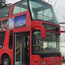 上海租双层大巴 租观光巴士车 双层敞篷大巴巡游