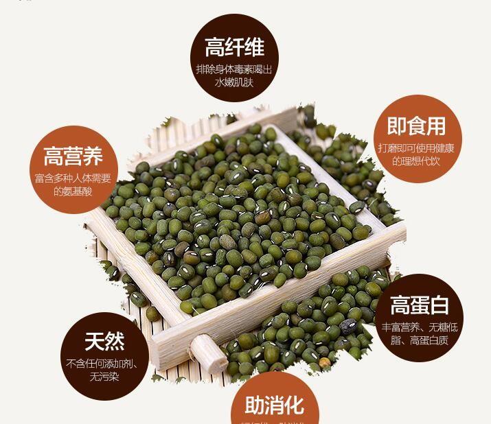 2015农家自产有机小绿豆非转基因毛绿豆五谷杂粮笨绿豆汤清热500g