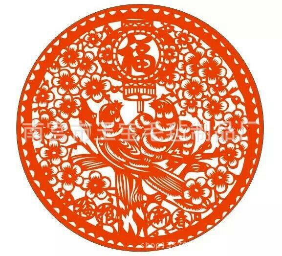 供应 中国手工艺术剪纸 婚庆红色喜字剪纸礼品