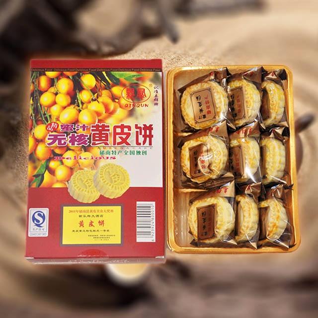 全国特产_精品蜜汁无核黄皮饼 270g纸盒装 郁南特产全国独创休闲食品