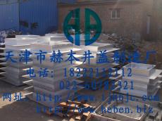 天津不锈钢包边井盖|天津不锈钢井盖|天津不锈钢隐形井盖