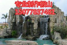 南京假山公司可制作各类假山 塑石假山 室外假山 室内假山