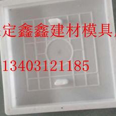 盖板模具建材 盖板模具厂家新型型号