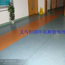 金华PVC塑胶地板是材质环保出售