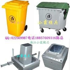 黄岩塑料模具厂 10升注射工业垃圾桶模具 20升注塑垃圾桶模具 18升注塑垃圾桶模具制造
