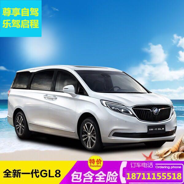 长沙商务包车 长沙自驾租车 2017新款全新别克GL8商务车自驾配驾租车