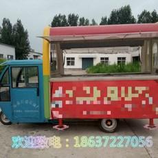 河南和业复合材料公司厂家定制电动餐车小吃美食车